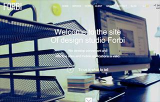 Design studio Forbi