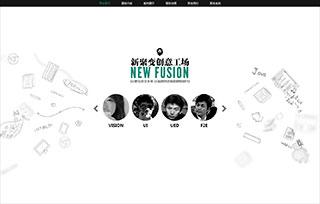 newfusion