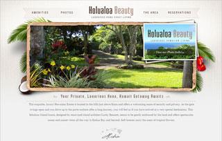 Holualoa Beauty
