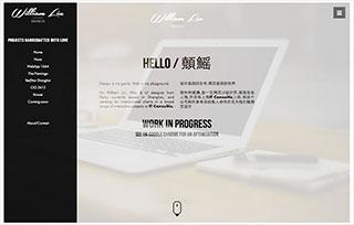 William Lin Design