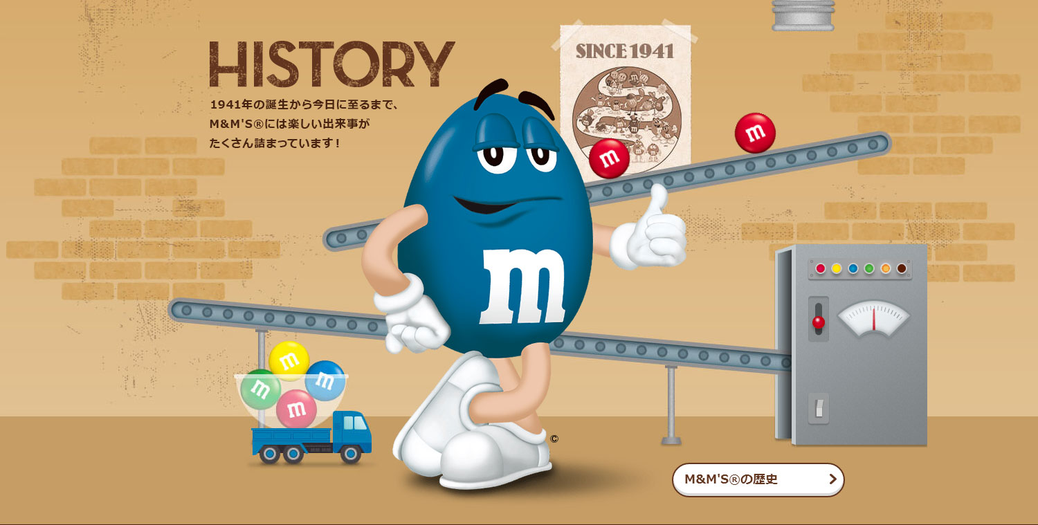 M&M'S Japan Official Site - Website of the Day