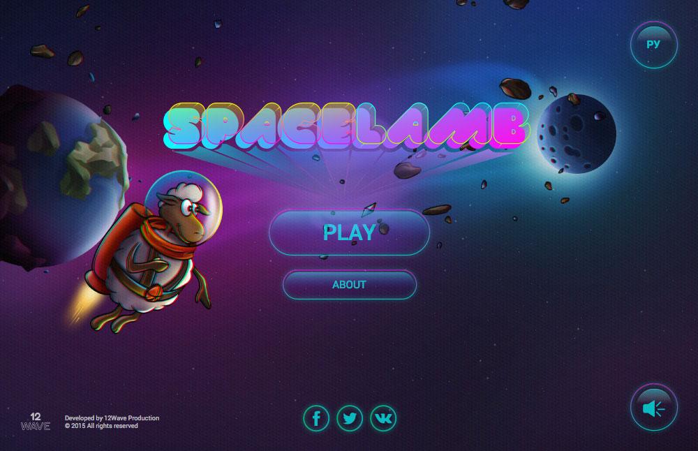 SpaceLamb Game
