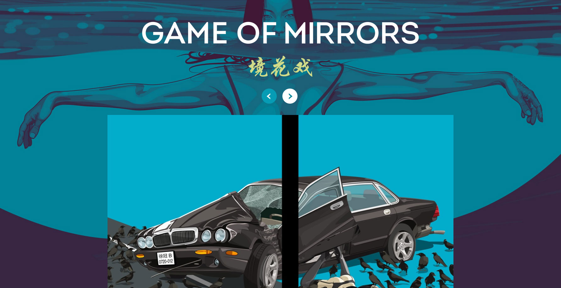 Game of Mirrors - Website of the Day