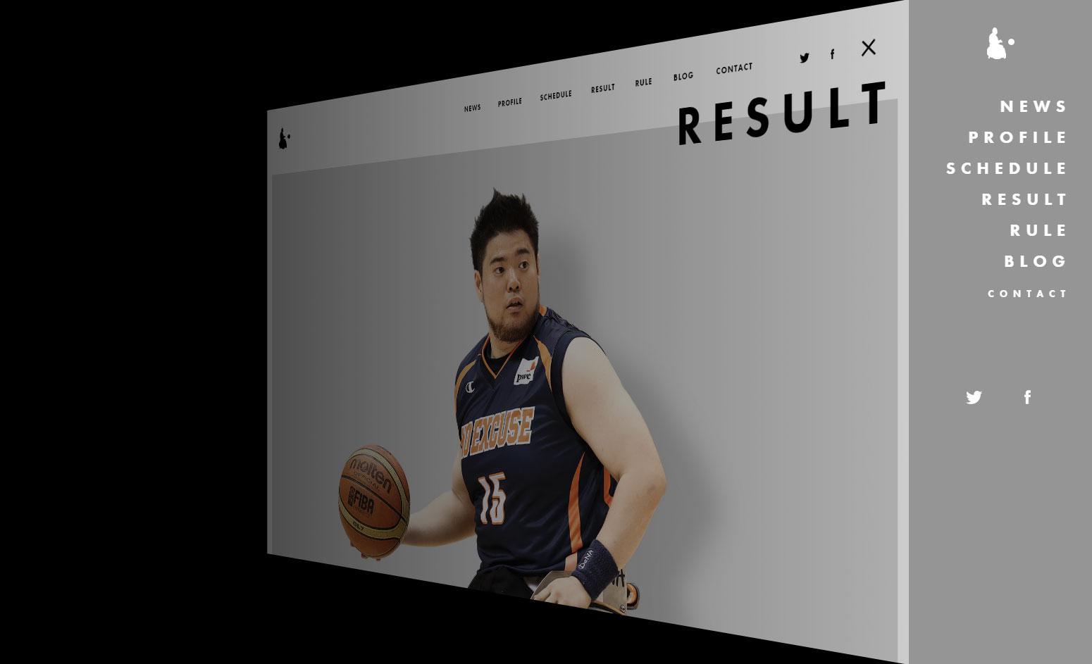 Hiroaki Kozai - Website of the Day