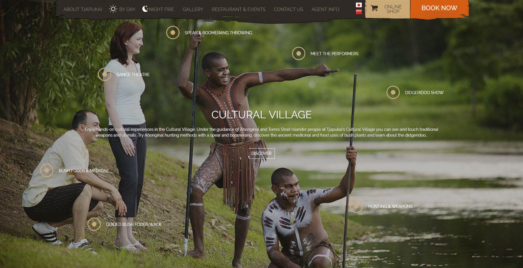 Tjapukai - Website of the Day
