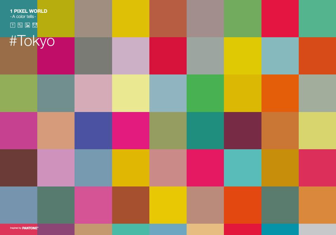1 PIXEL WORLD -A color tells-