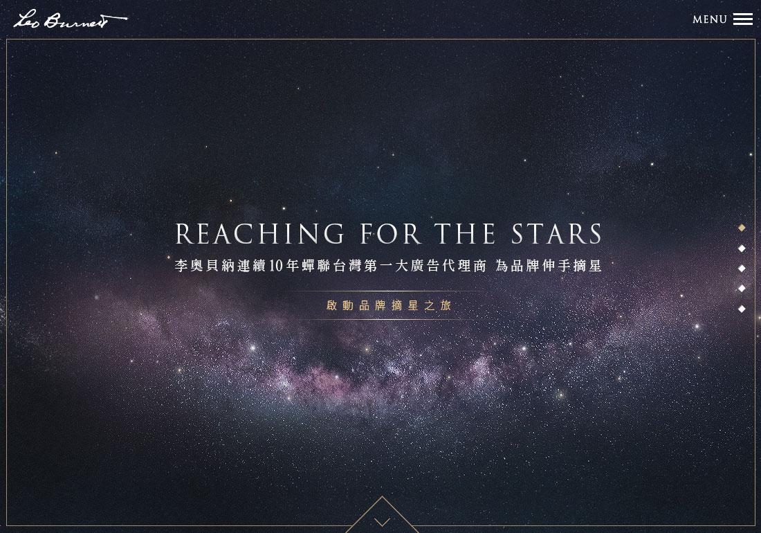 Leo Burnett Taiwan | Official Site