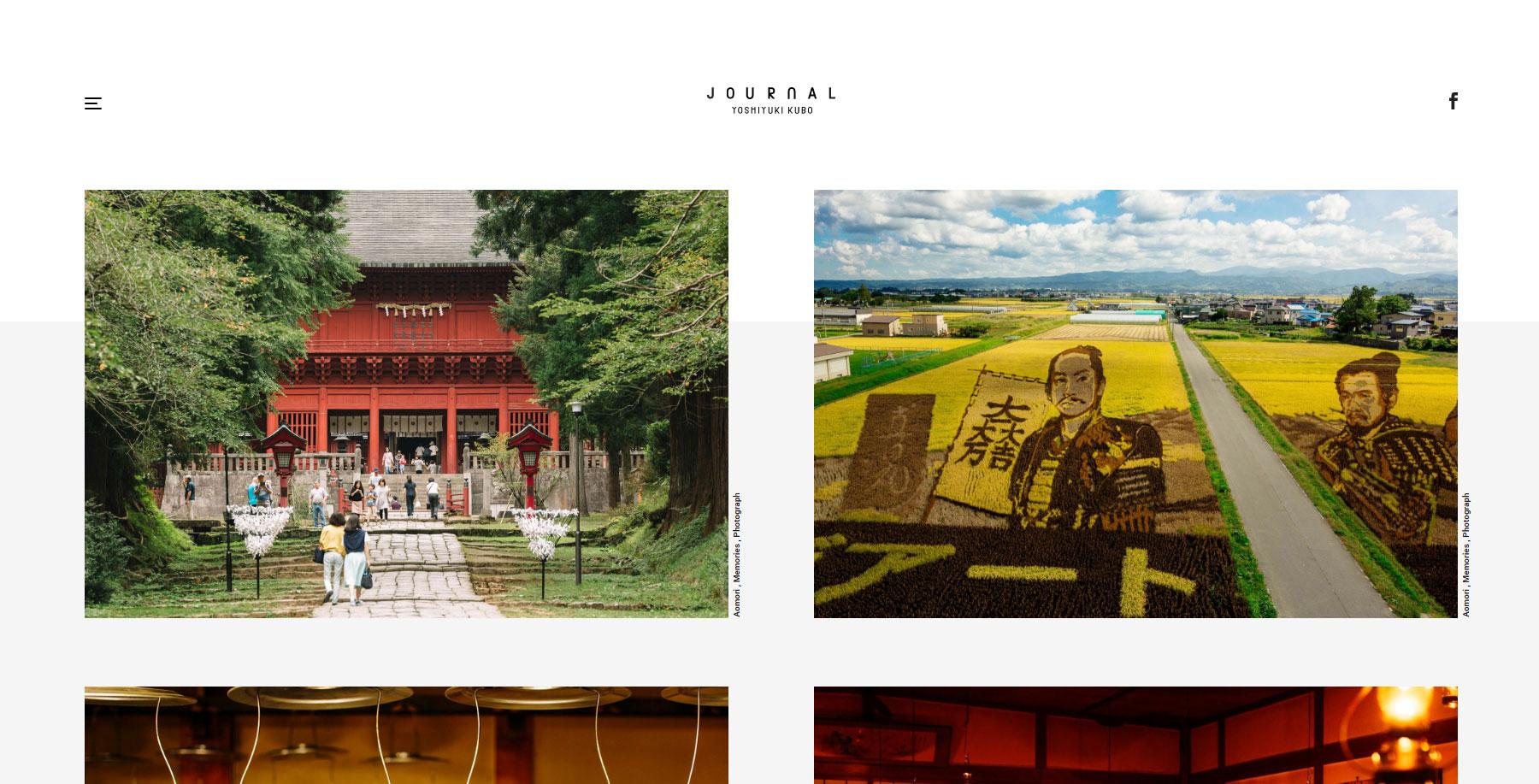 YOSHIYUKI KUBO - Website of the Day