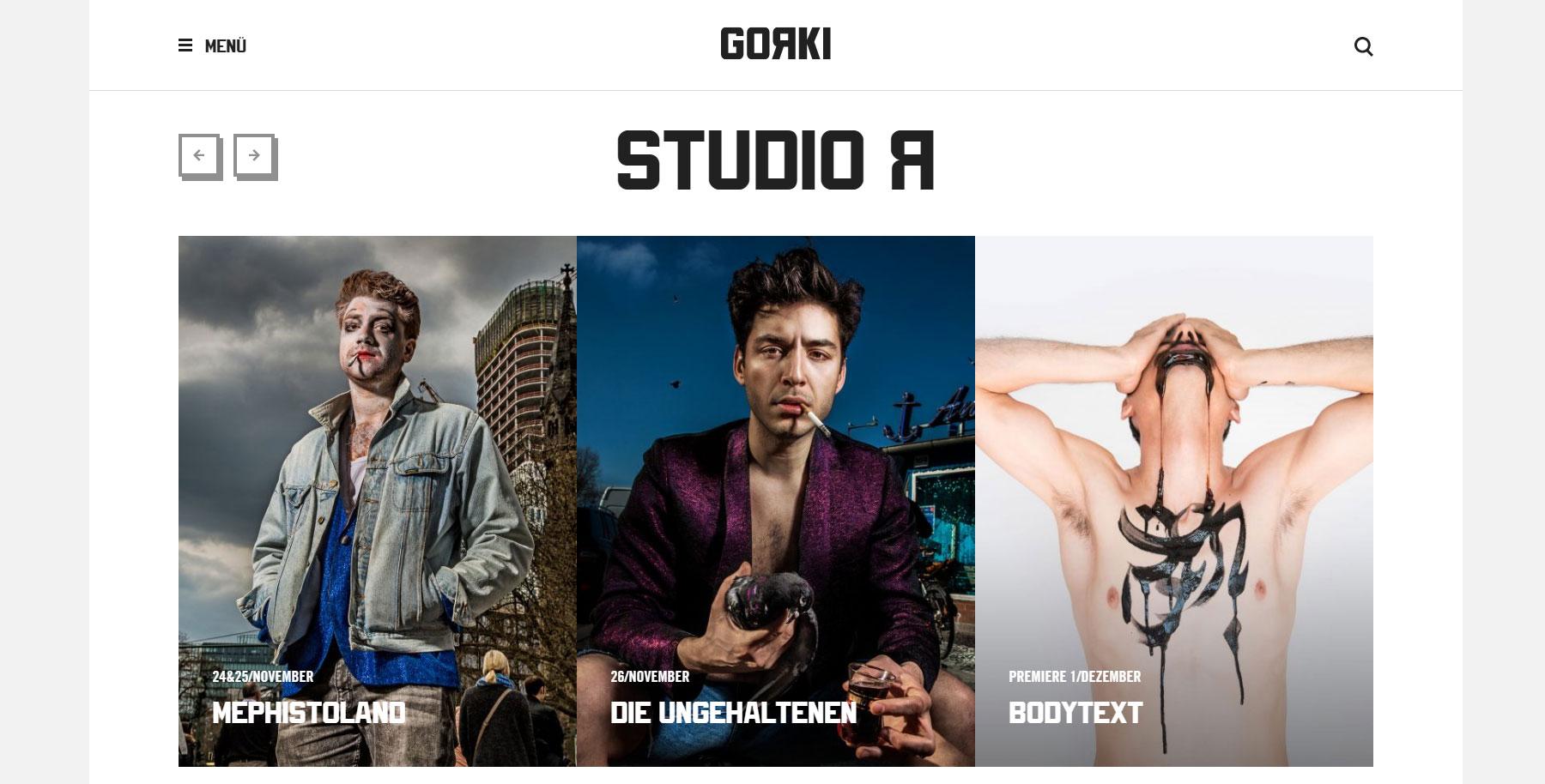 Maxim Gorki Theater - Website of the Day