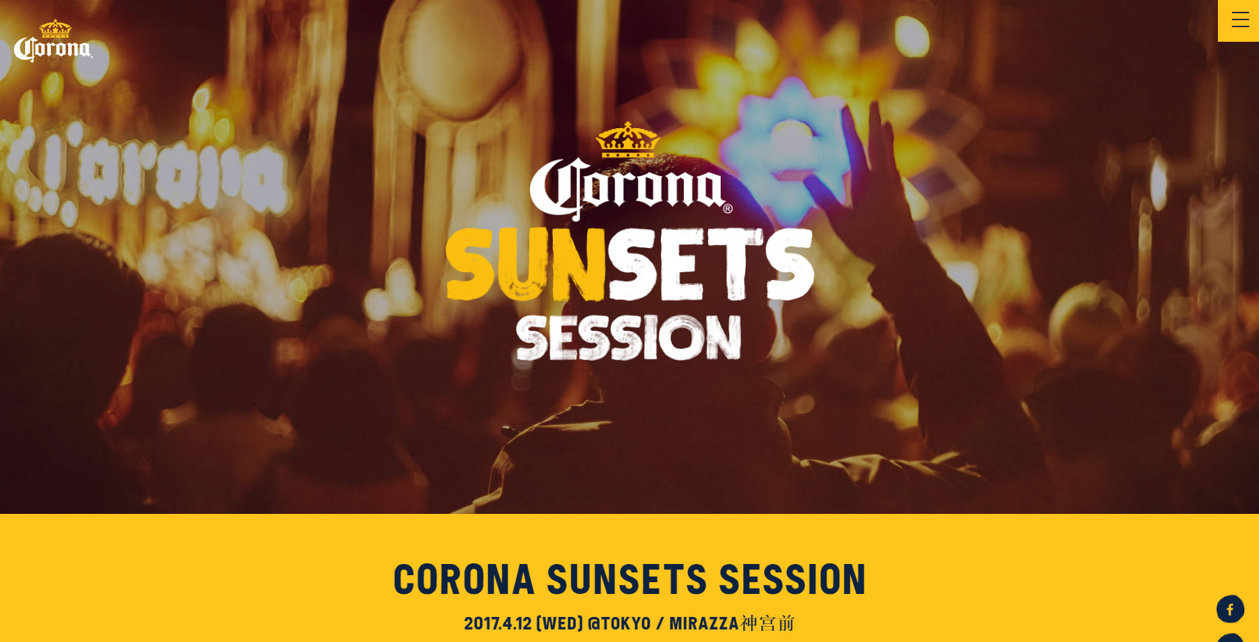 Corona Extra Japan - Website of the Day