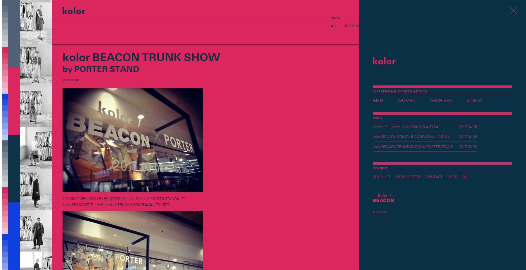 kolor - Website of the Day