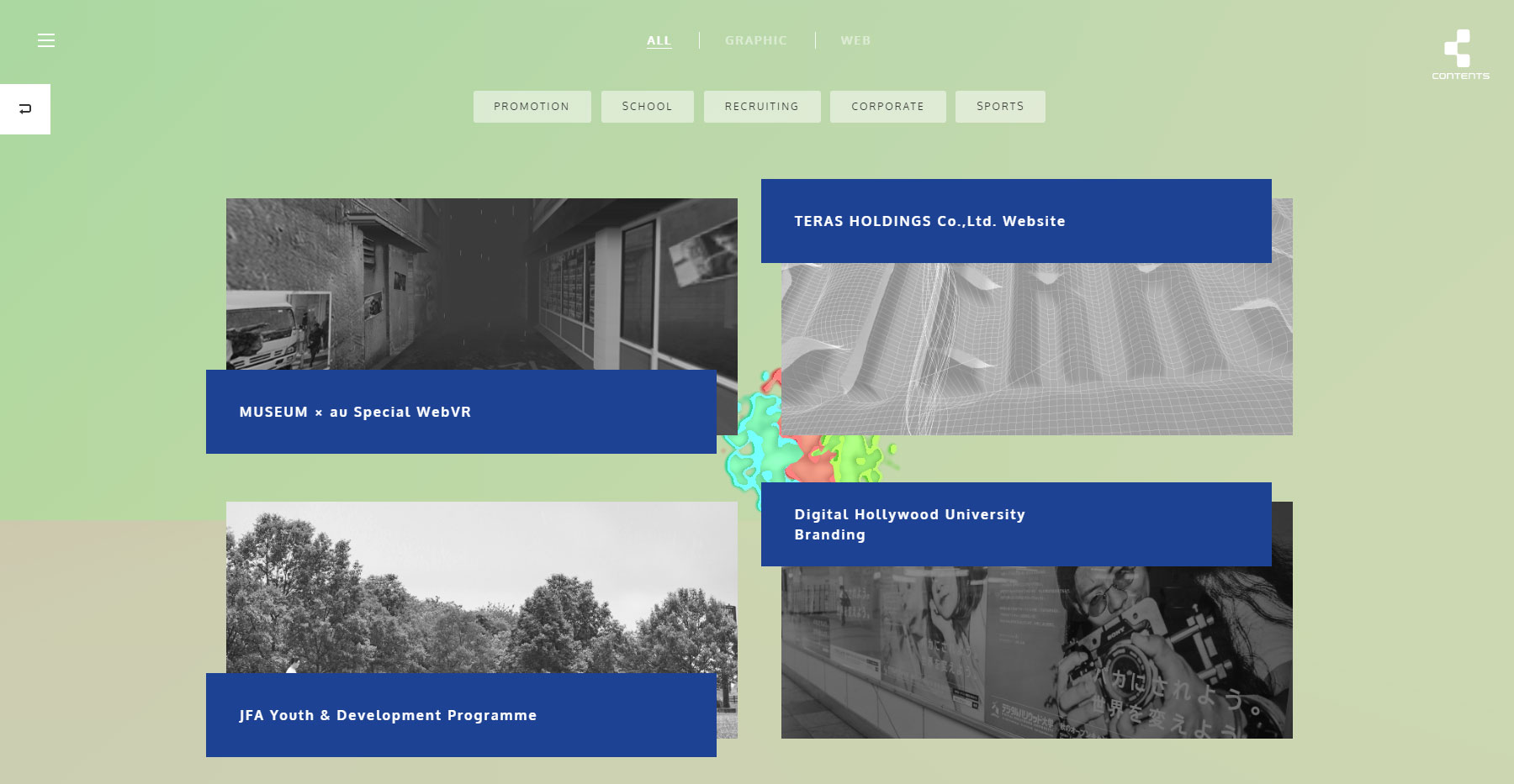 Contents Co.,Ltd - Website of the Day