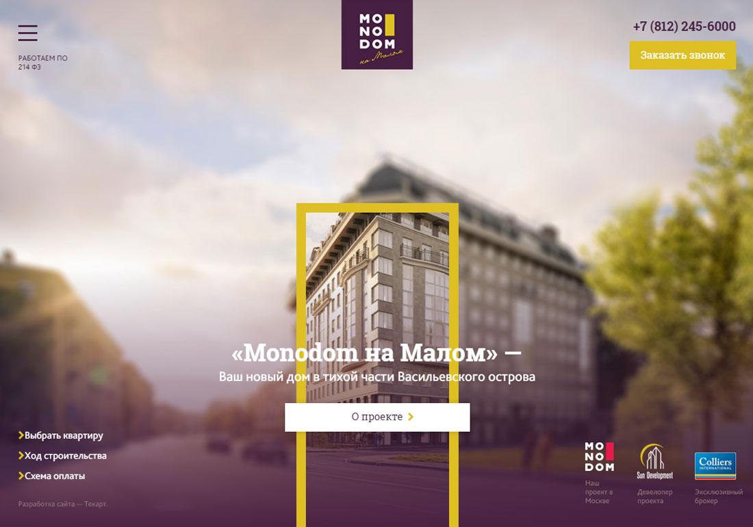 MONODOM St. Petersburg