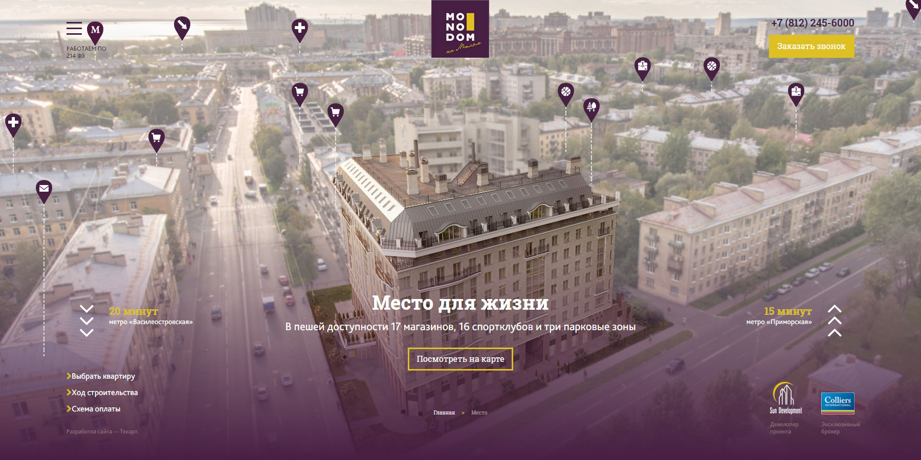 MONODOM St. Petersburg - Website of the Day