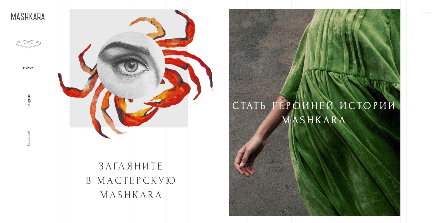 Mashkara - Website of the Day