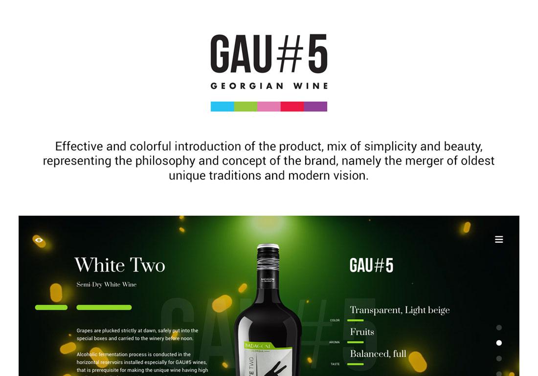 GAU#5