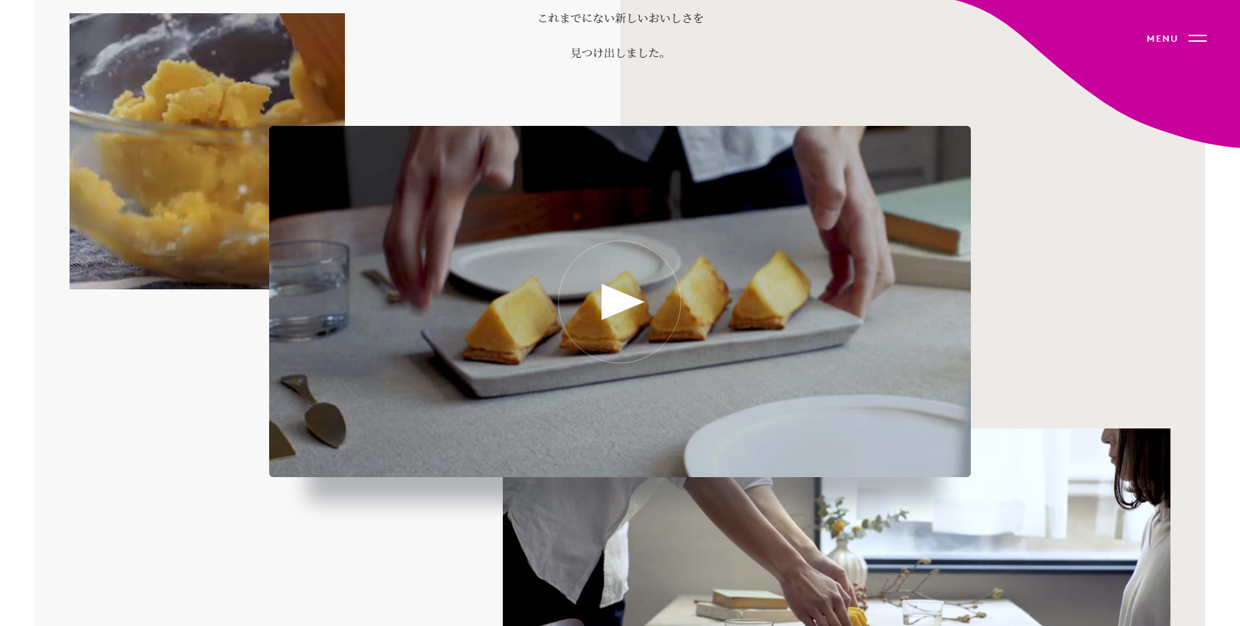 POGG | SWEET POTATO PIE - Website of the Day