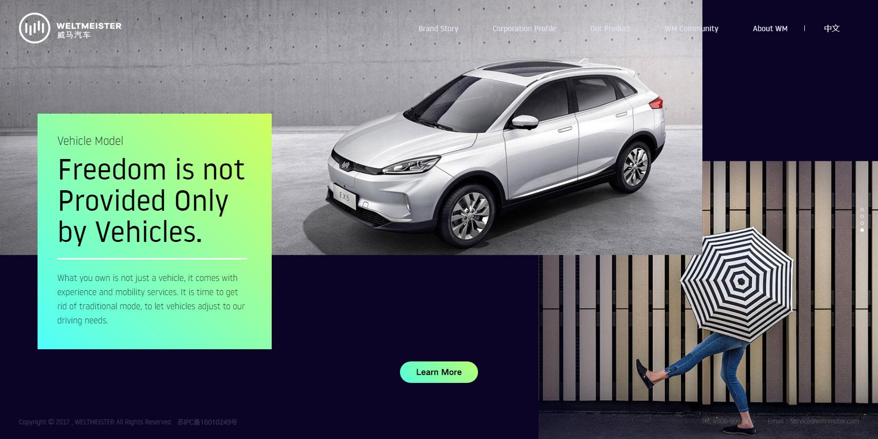 WM Motor - Website of the Day