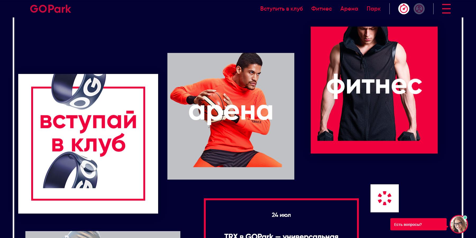 GOPark — sport center. - Website of the Day