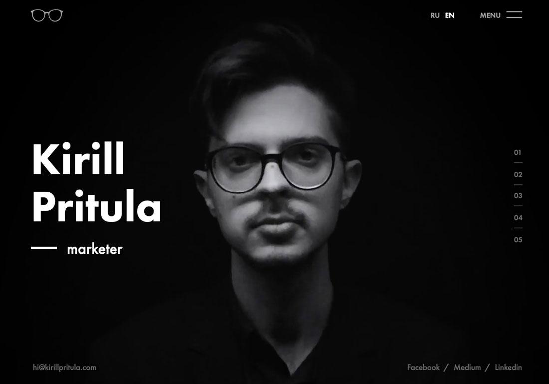 Kirill Pritula – Marketer