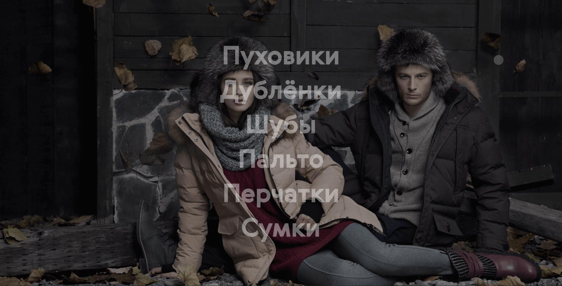 Juliazahn - Website of the Day