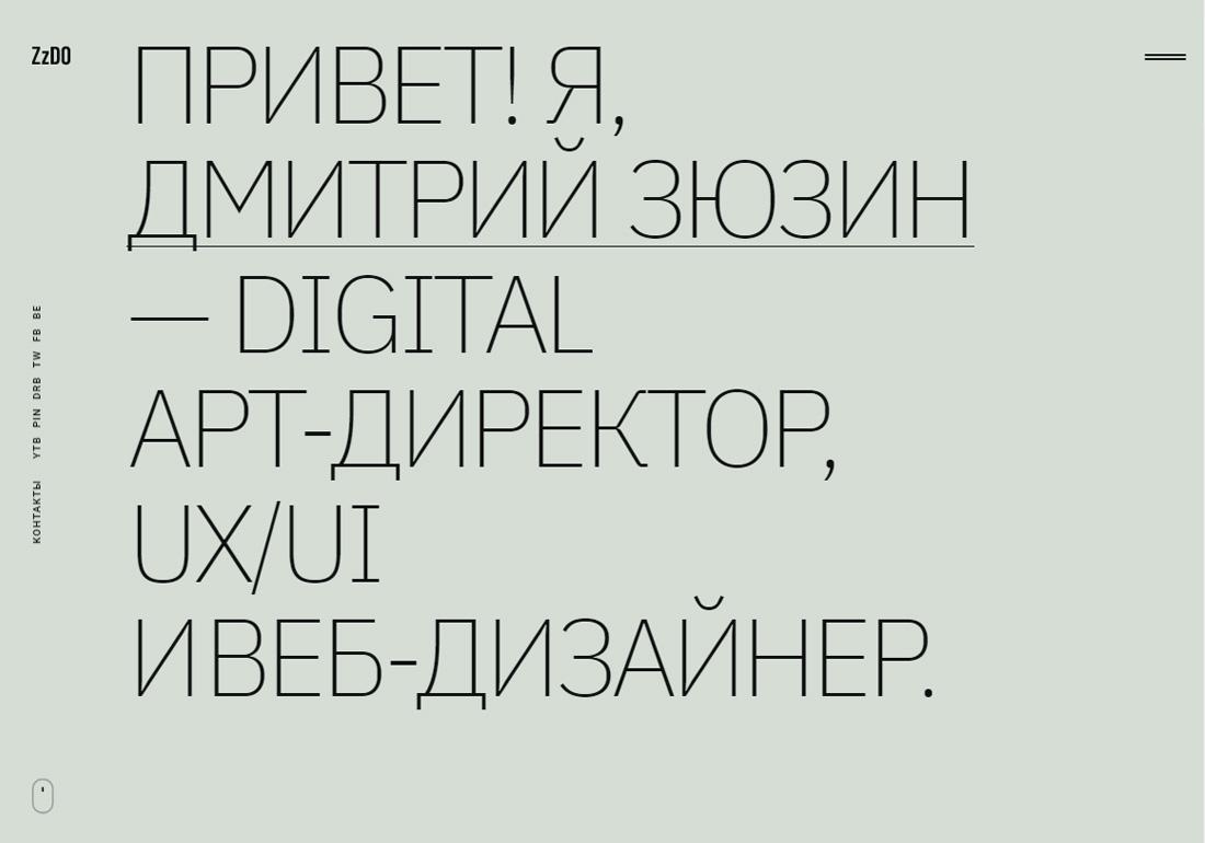 Dmitry Zyuzin - Portfolio