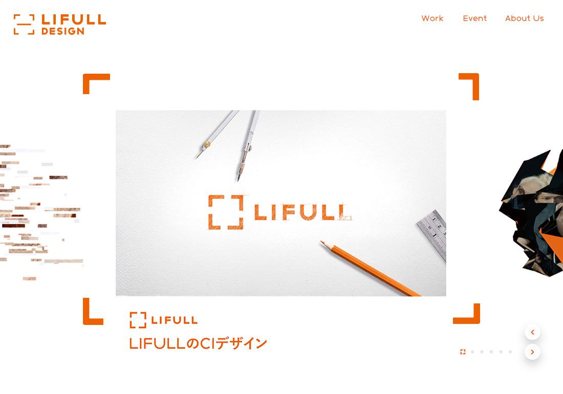 LIFULL DESIGN