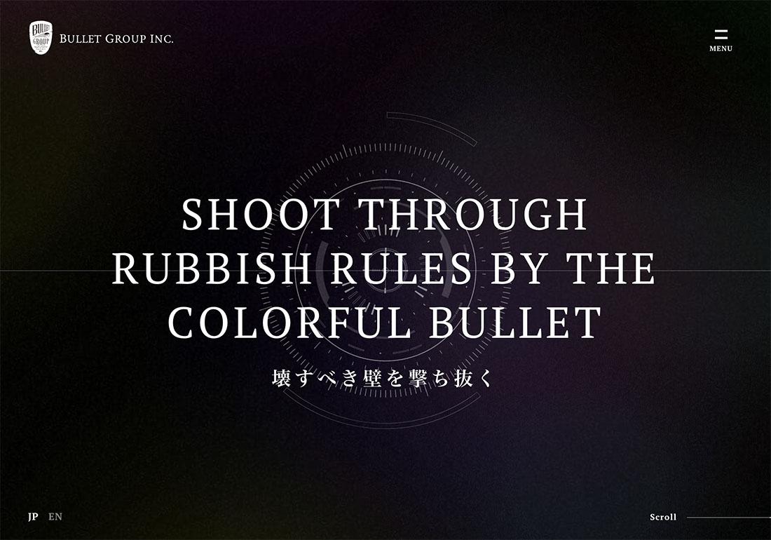 Bullet Group Inc.