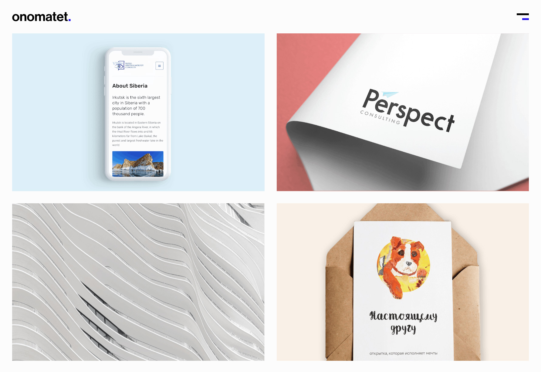 Onomatet agency - Website of the Day