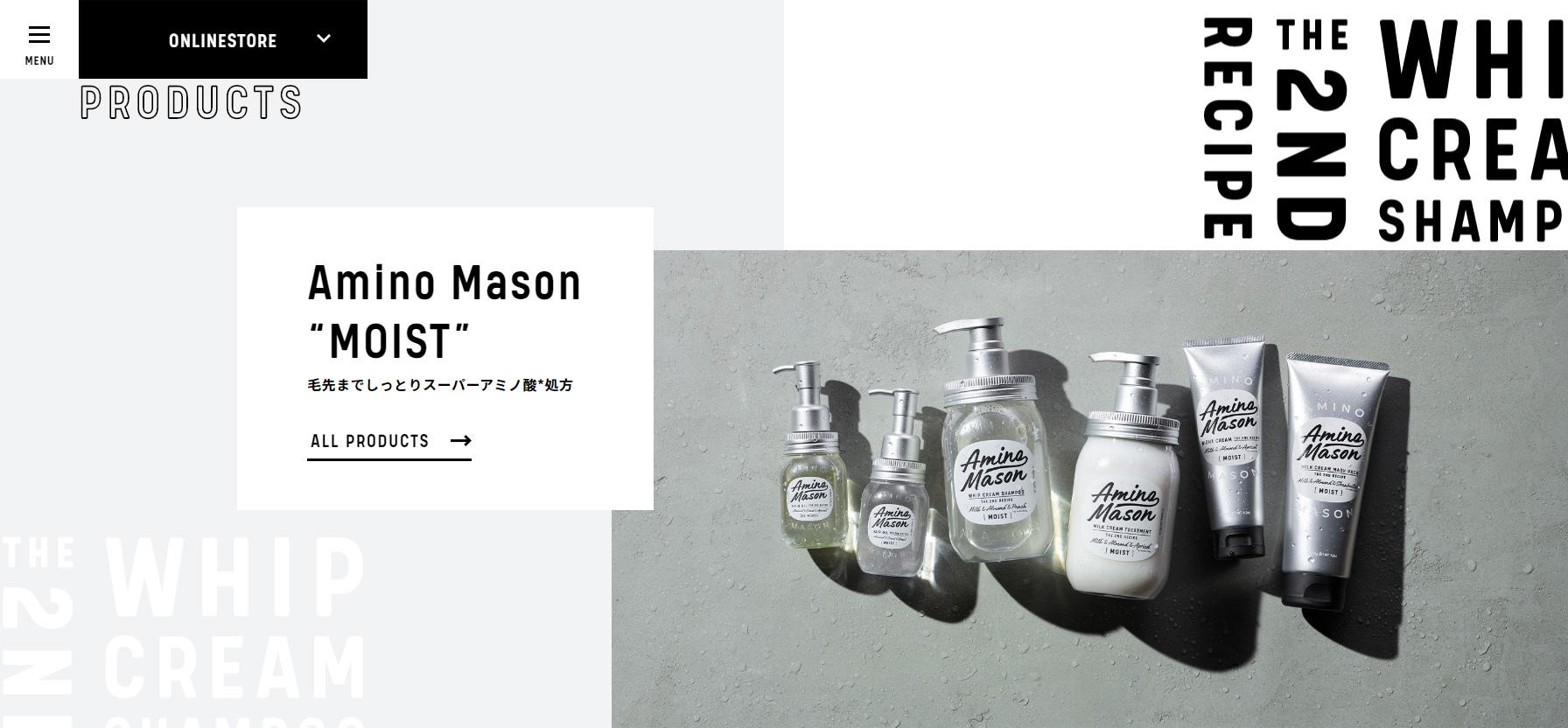 AMINO MASON - Website of the Day