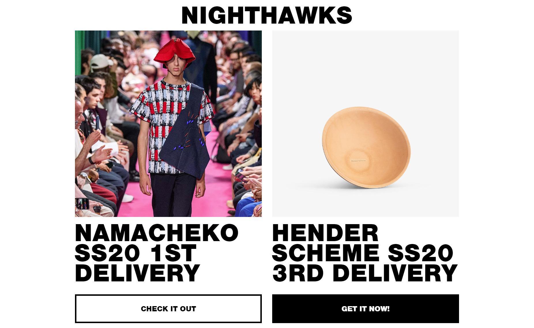 Nighthawks - Website of the Day