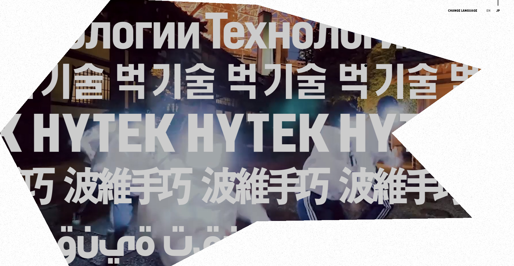 HYTEK - Website of the Day