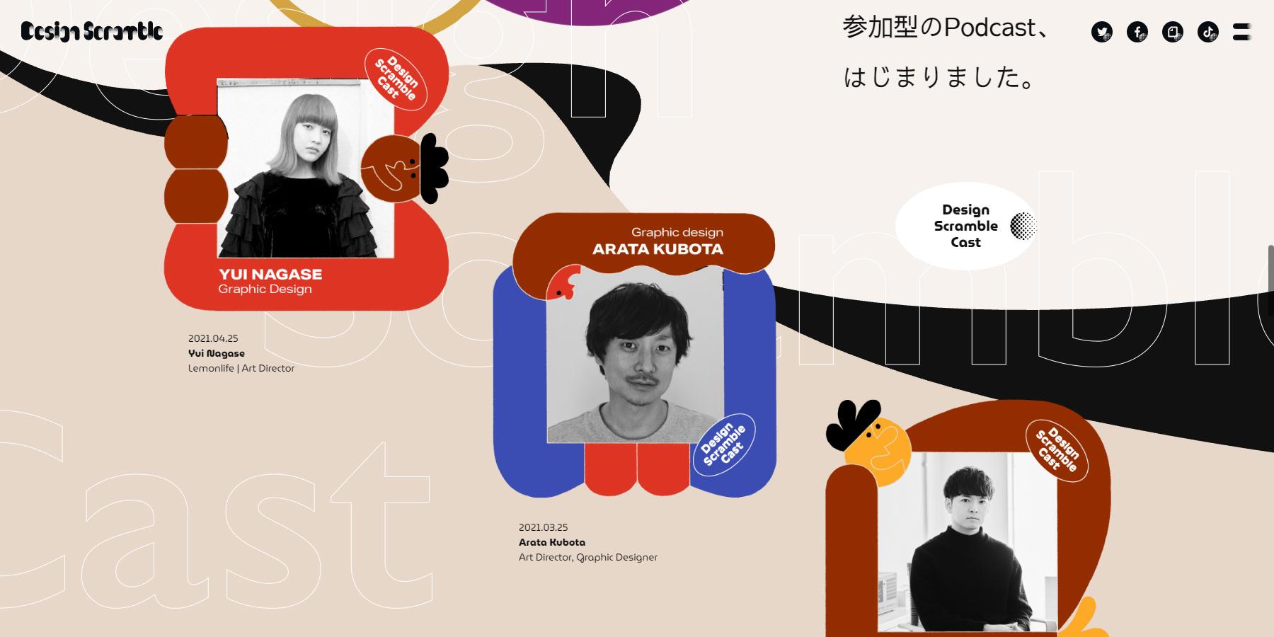 Design Scramble - Website of the Day