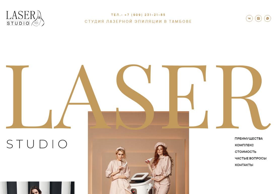 Laser studio
