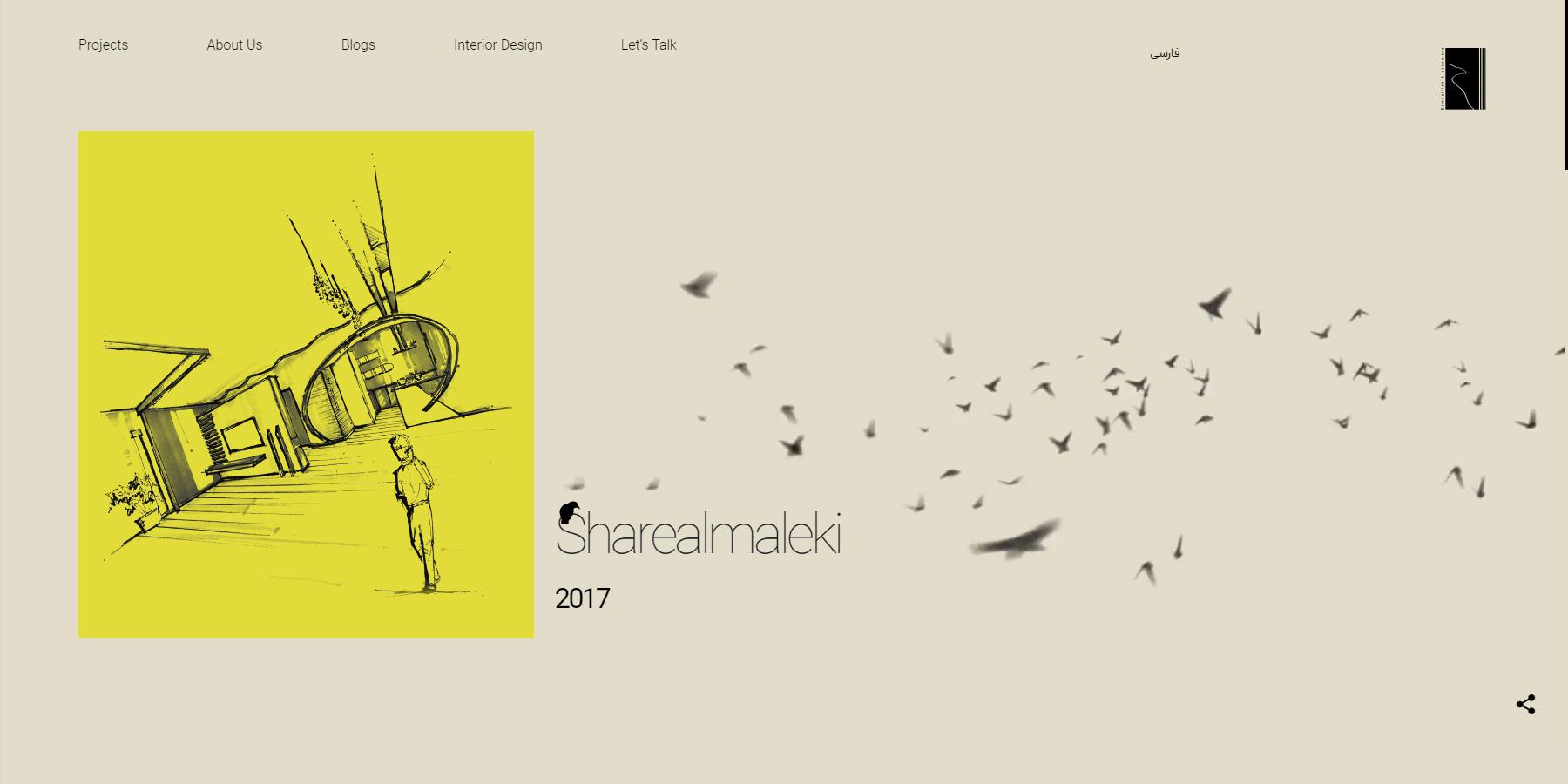 khesht-o-khorshid - Website of the Day