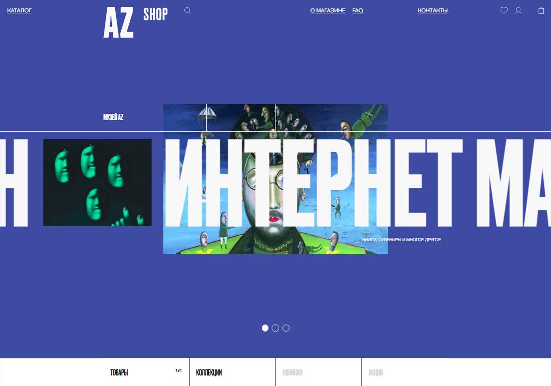 AZ Museum Shop