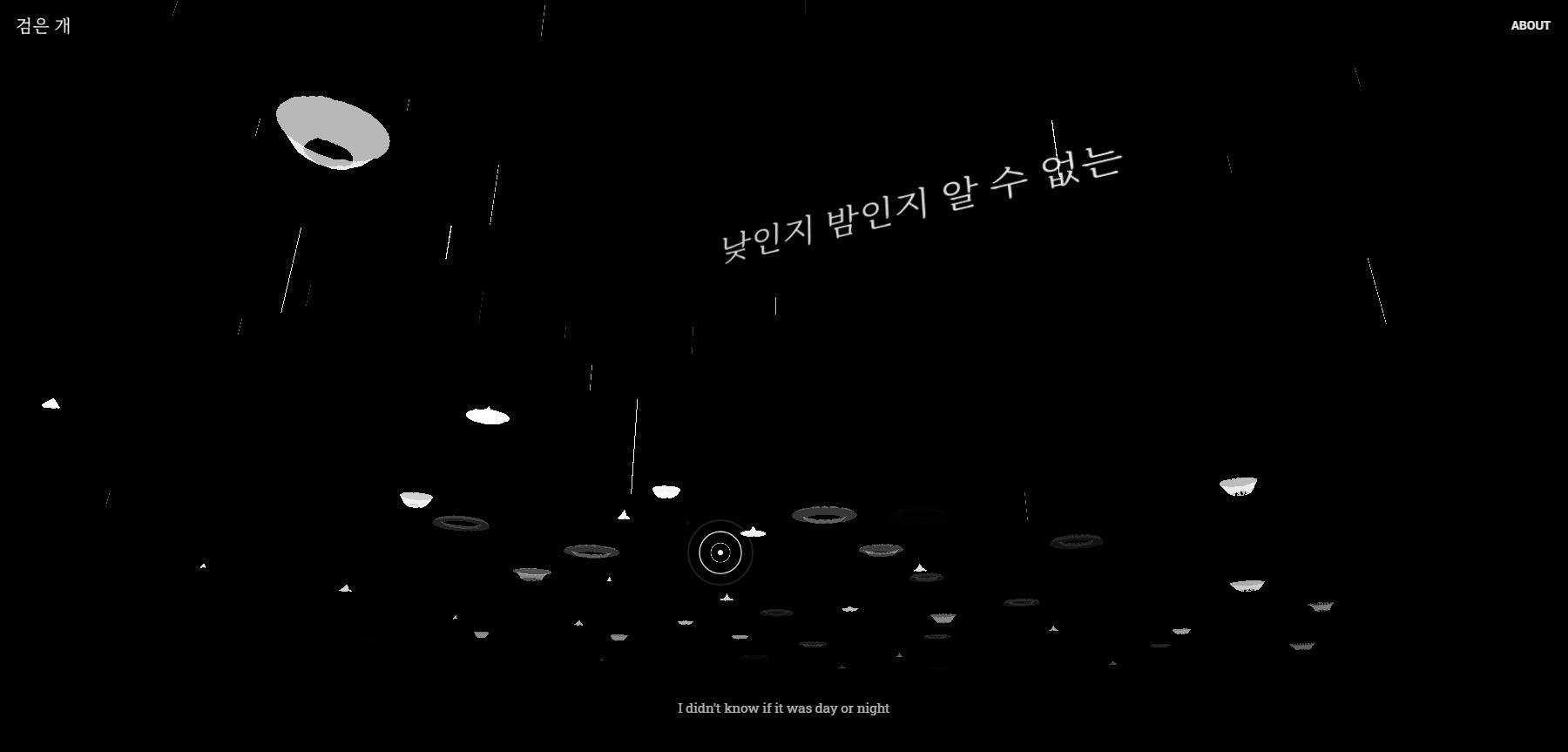 Black Dog - Website of the Day